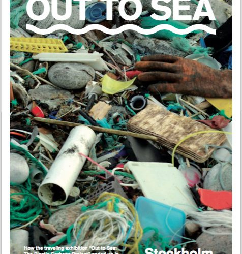 Free e-book tells story of OUT TO SEA exhibit's success